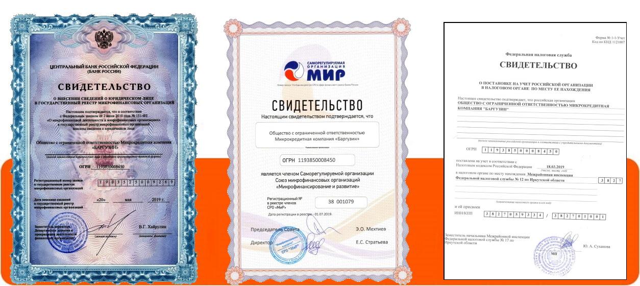 сравни.ру кредит без справок и кредитной истории на карту